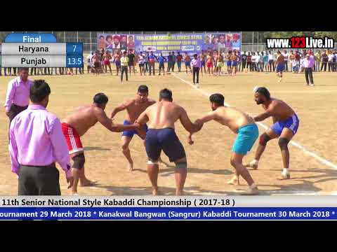 Final (Male) : Chandigarh Kabaddi Championship Live 25 March 2018/www.123Live.in