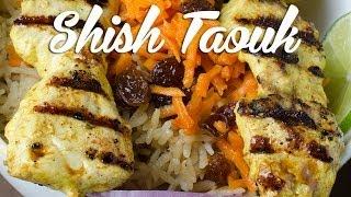 Shish Taouk (Digaag La Solay) شيش طاووق