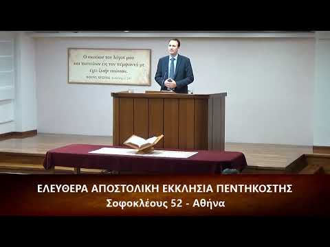 Κατά Λουκάν Ευαγγέλιον κεφ. ιδ΄ (14) 15-35 // Χριστόφορος Περάκης