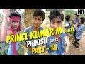 YouTube Turbo PRINCE KUMAR M | PRIKISU Series | Part 18 | Vigo Video Comedy