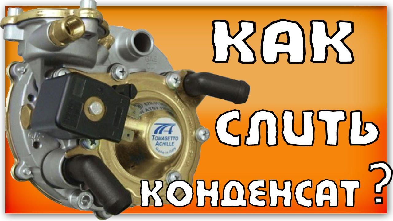 Счетчик механический для дизельного топлива FM 120 - YouTube