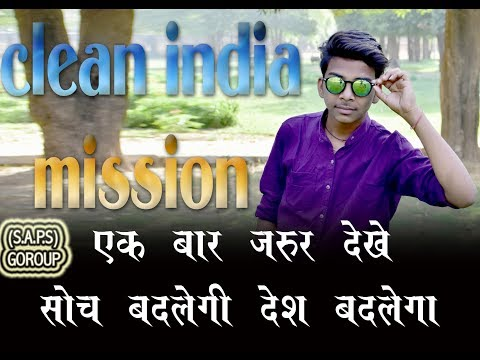 JAI ( CLEAN INDIA MISSION ) SHREE AMARNATH PHOTO STUDIO