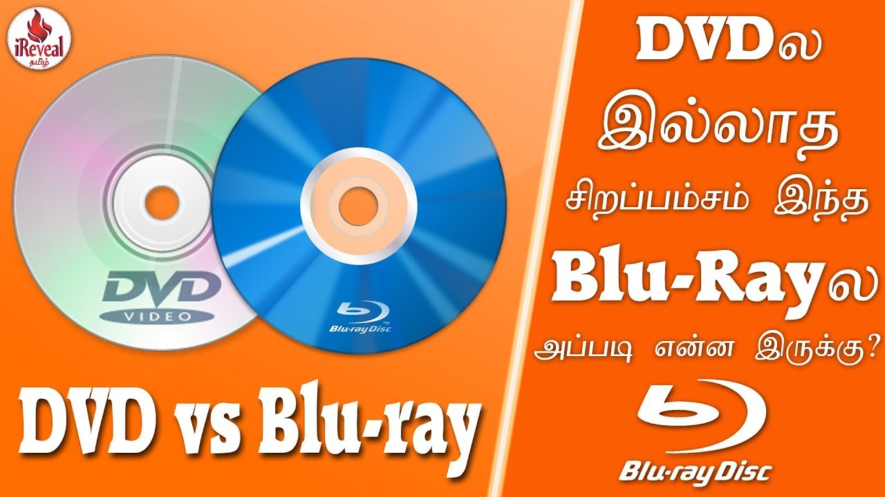 Download Blu-ray disk Explained in Tamil   DVD Vs Bluray Difference