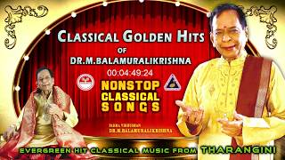Classical Golden Hits of Balamuralikrishna |Classical music live programme | New uploads