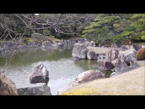 Japan Trip: Kyoto - Departure