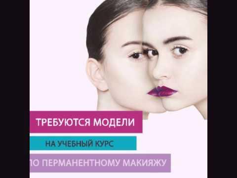 SMOKEY EYELINER /  ДЫМЧАТАЯ ПОДВОДКА ДЛЯ ГЛАЗ