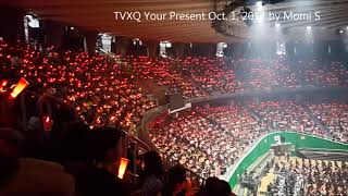 While waiting for the concert to start... lights on...and a TVXQ so...