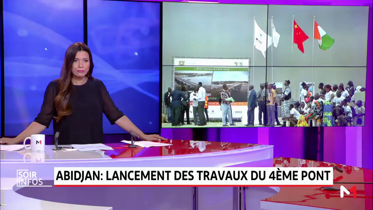 Côte divoire abidjan lancement des travaux du 4ème pont plateau yopougon