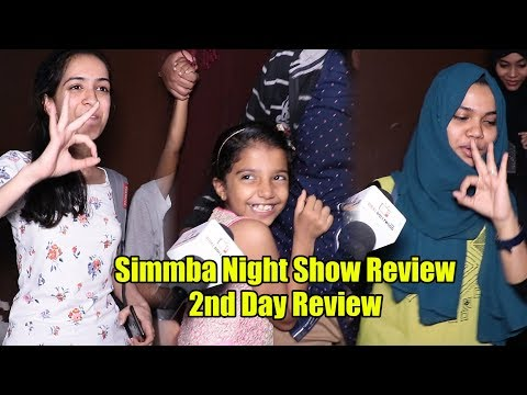 Simmba Movie Review | 2nd Day Night Show Review | Ranveer Singh, Sara Ali Khan, Ajay Devgn