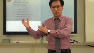 국어교과교육론 교재 이해하기