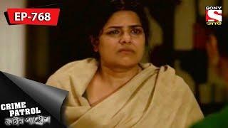 Crime Patrol - ক্রাইম প্যাট্রোল - Bengali - Ep 768 - 28th October, 2017