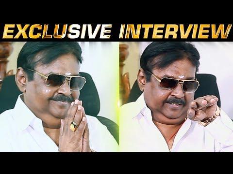 Captain Vijayakanth's JOLLY Interview | NEVER SEEN BEFORE! | US 128