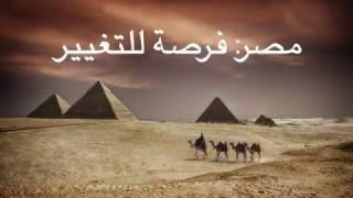صندوق النقد الدولي ينشر فيديو ترويجي عن الإقتصاد المصري