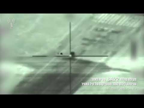 Syrian ZRPK Pantsir S-1 destroyed by Israel Air Force
