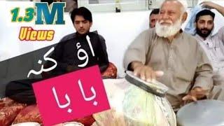Rabab mangay mast programe deer khaista baba dy hadd y kary | Shah gull Baba |