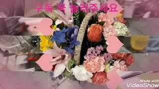 포항꽃집 포항시내꽃집 어버이날 꽃다발 꽃바구니 꽃배달 …