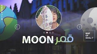 Baixar [ Arabic Sub | نطق ] BTS JIN - Moon