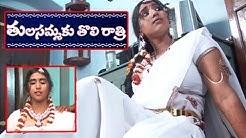 Thulasammaku Toli Ratri (తులసమ్మకు తోలి రాత్రి) || Telugu Short Film || By G. Jayaram