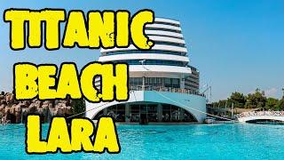 Titanic Beach Lara Hotel 5 Турция Анталия Обзор отеля