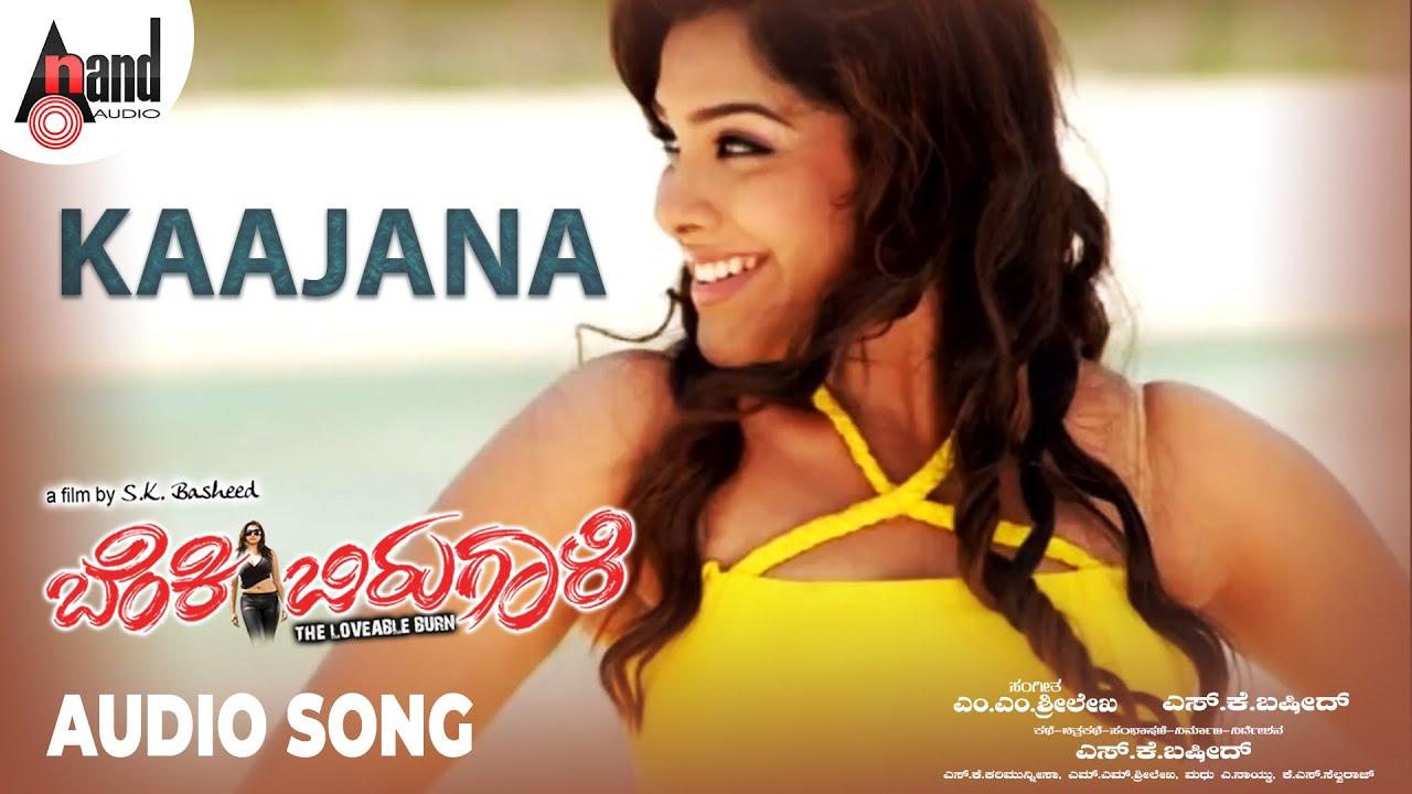 Download Benki Birugali   Kaajana  Rishi, Basheed   Namitha, Sandhya  M.M Srilekha  Kannada Video Song