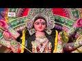 Sonu Tiwari Mata Bhajan -गाजीपुर मेला में भुला जइबू -Mela Mein Bhula Jaibu - Bhojpuri Devi Geet 2017