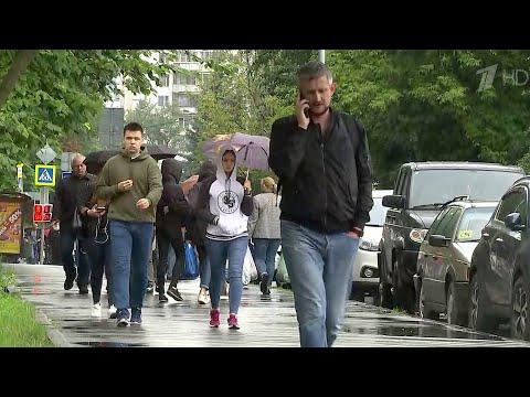 Предстоящие выходные в Центральной России будут прохладными и дождливыми.