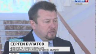 Интеграции банка Москвы и банка ВТБ