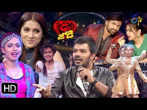 Dhee Jodi | 14th November 2018 | Full Episode | ETV Telugu