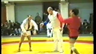 Самбо. Международный турнир г. Магадан 1991год