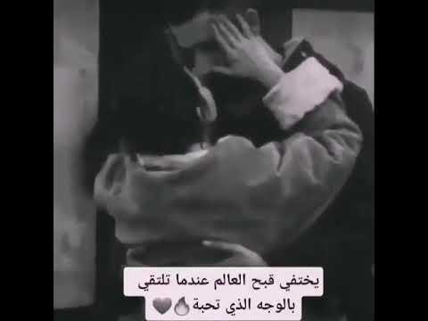 على فكرة الوديعة قاتل ترجمة 11 15