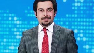 TOLOnews 6pm News 14 January 2016 /طلوع نیوز، ۲۴ جدی ۱۳۹۴