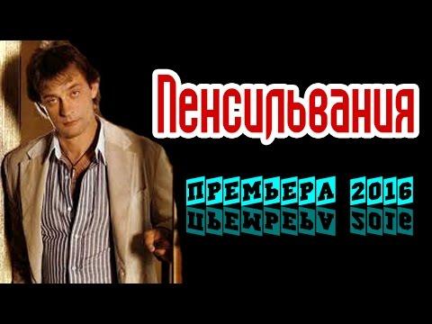 Смотреть канал НТВ онлайн в прямом эфире » ОНЛАЙН ТВ