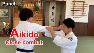 Aikido Special techniques - Close combat SHIRAKAWA RYUJI shihan
