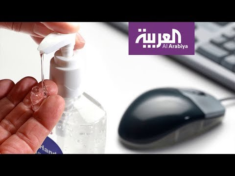 صباح العربية | ما أفضل المعقمات؟  - نشر قبل 2 ساعة