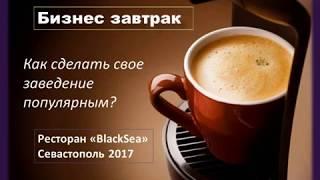 видео Гостиницы Санкт-Петербурга для туристов и деловых людей
