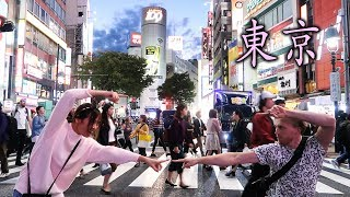 are you attractive in japan texan in tokyo - 480×360