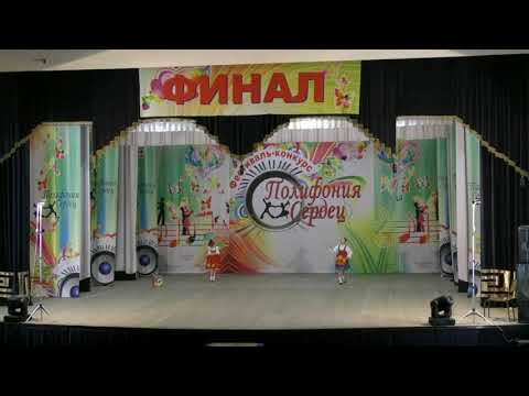 "ИСТОМИНА, ТРЕТЬЯКОВА, младшая, г. Краснодар, Лаур 1 ст, ""Полифония сердец-5"", ""Народ стилизов танец"""