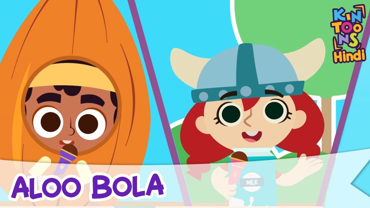 Aloo Bola - आलू बोला | Hindi Balgeet For Kids | Hindi Nursery Rhymes And Baby Songs | KinToons Hindi