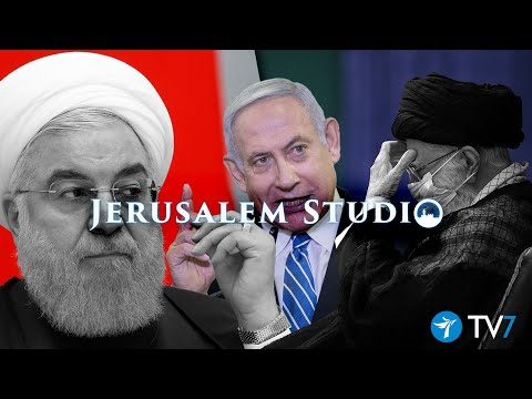 Iran's nuclear ambitions amid global changes – Jerusalem Studio 572