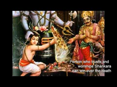 Siva manthramu tharakamu-Telugu devotional song on Sreesailam