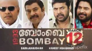 1993 Bombay, March 12 : Mammootty's Malayalam Movie