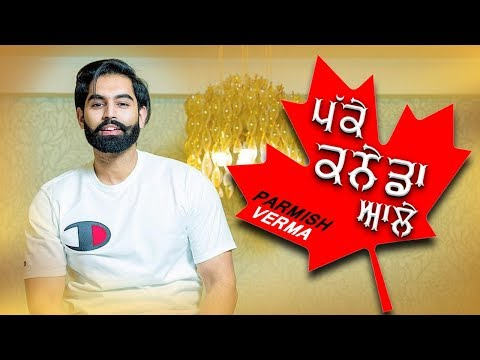 parmish-verma- -4-peg-renamed-4-yaar(full-video) -dilpreet-dhillon- -desi-crew new-punjabi-songs2019