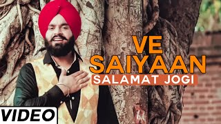 New Punjabi Songs2015 | Ve Saiyaan | Salamat Jogi | Latest Punjabi Songs 2015 | Jass Records