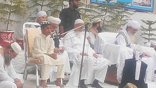 panipati tilawat / Jamia Darul Quran Muslim town faisalabad