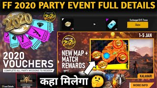 FF 2020 New Year Party Event Full Details - Get FF 2020 Token - Get Elite Pass - HAPPY NEW YEAR 2020