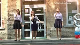 Флешмоб МАОУ лицей №28 /80 лет Ростовской области/