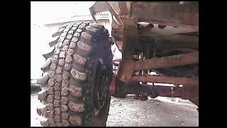 Homemade All-Terrain Vehicle