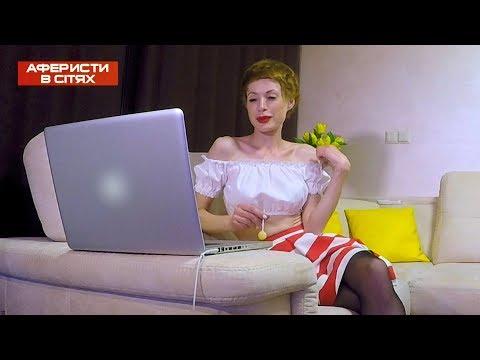 На этом сайте вы найдете Ищу парня для секса!, а также