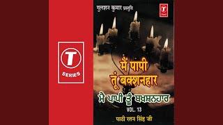 Tum Deepak Main Bhaee Hoon Patanga