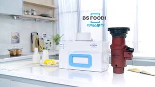 푸디 HB-1000H 음식물처리기렌탈